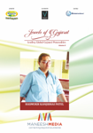 Jewels of Gujarat: Hasmukh Kanjibhai Patel