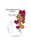 Disegno giapponese di Hokusai - Imparare a disegnare con forme geometriche Book Cover