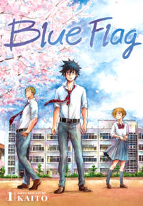 Blue Flag, Vol. 1 Copertina del libro