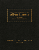 The Travel Diaries of Albert Einstein