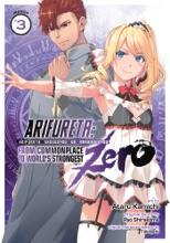 Arifureta: From Commonplace To World's Strongest Zero (Manga) Vol. 3
