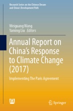 Annual Report On China's Response To Climate Change (2017)