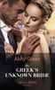 Abby Green - The Greek's Unknown Bride artwork