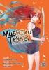 Mushoku Tensei: Jobless Reincarnation Vol. 10