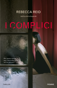 I complici Book Cover
