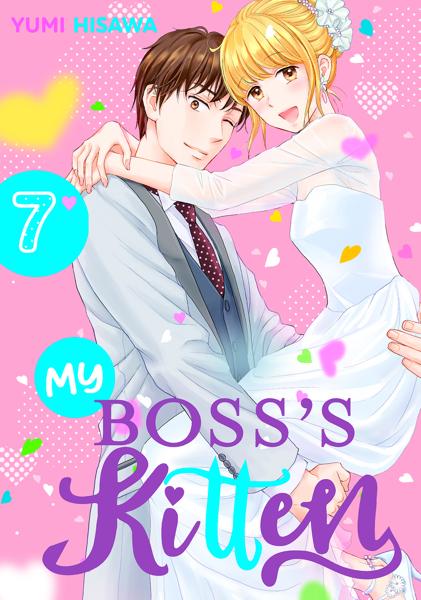 My Boss's Kitten Volume 7
