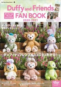 ダッフィー&フレンズ ファンブック 2020-2021 Book Cover
