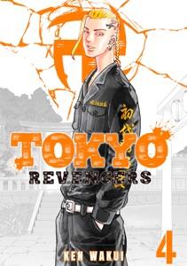 Tokyo Revengers Volume 4