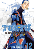 Tokyo Revengers Volume 12 Book Cover