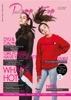 Pump It Up Magazine - Calyn & Dyli - Hip And Chic California Teen Pop Siblings