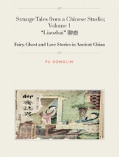 "Strange Tales from a Chinese Studio; ""Liaozhai"" 聊齋; Volume 1"