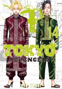 Tokyo Revengers Volume 14 Book Cover