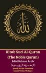 Kitab Suci Al-Quran The Noble Quran Edisi Bahasa Arab