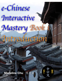 e-Chinese Interactive Mastery Book 1
