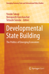 Developmental State Building
