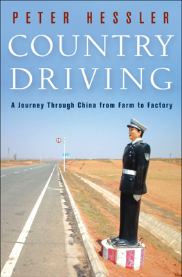Country Driving - Peter Hessler book