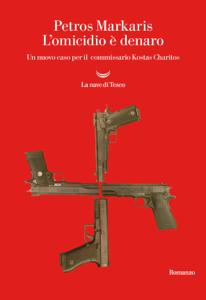 L'omicidio è denaro Copertina del libro
