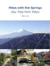 Hikes with Hot Springs--Day Trips from Tokyo