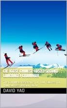CIE IGCSE Chinese (0523 Second Language) Grammar (HSK 1-5) V2020