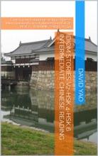 Chinese Idiom story 成语故事 V2-Story 26-50 V2020