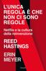 Reed Hastings & Erin Meyer - L'unica regola è che non ci sono regole artwork