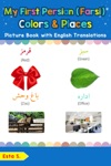 My First Persian Farsi Colors  Places Picture Book With English Translations
