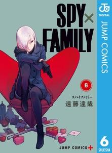 SPY×FAMILY 6 Book Cover