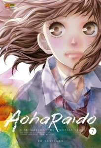 Aoharaido - vol. 7 Book Cover