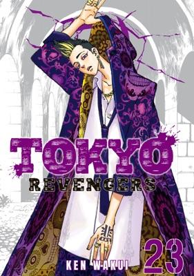 Tokyo Revengers volume 23