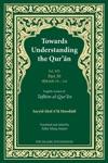 Towards Understanding The Quran Tafhim Al-Quran Volume 14