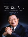 Wu Renbao Chinas Most Eminent Farmer