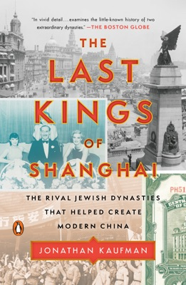 The Last Kings of Shanghai