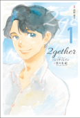 2gether (1) Book Cover