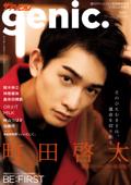 ザテレビジョンgenic. Vol.5 Book Cover