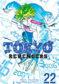 Tokyo Revengers volume 22 Book Cover