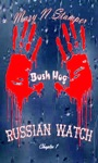 Bush Hog Chapter 1
