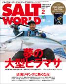SALT WORLD 2020年2月号 Vol.140 Book Cover
