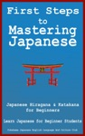 First Steps To Mastering Japanese Japanese Hiragana  Katagana For Beginners Learn Japanese For Beginner Students  Phrasebook