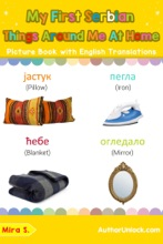 My First Serbian Things Around Me at Home Picture Book with English Translations