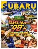 SUBARU MAGAZINE vol.34 Book Cover