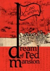 A Dream Of Red Mansion Complete And Unexpurgated