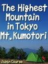 The Highest Mountain In Tokyo Mt Kumotori