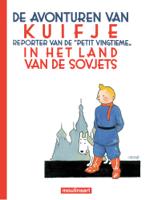 Download and Read Online Kuifje in het land van de Sovjets