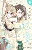 恋愛ごっこ小夜曲[comic tint]分冊版(6)