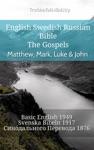 English Swedish Russian Bible - The Gospels - Matthew Mark Luke  John