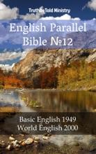 English Parallel Bible No12