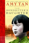 The Bonesetters Daughter