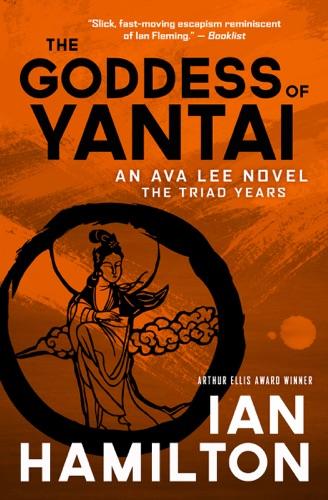 Ian Hamilton - The Goddess of Yantai
