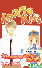 Itazurana Kiss Chapter 2-3