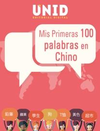 Mis Primeras 100 Palabras En Chino